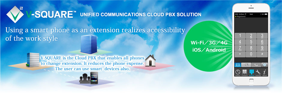 Cloud PBX V-SQUARE
